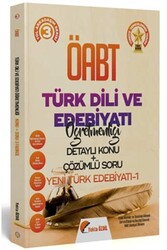 Yekta Özdil - 2020 ÖABT Türk Dili ve Edebiyatı Öğretmenliği Konu Anlatımlı ve Soru Bankası Yekta ÖZDİL