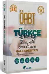 Yekta Özdil - 2020 ÖABT Türkçe Öğretmenliği Konu Anlatımlı ve Soru Bankası Yekta ÖZDİL 1. Kitap
