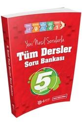 4 Adım Yayınları - 4 Adım Yayıncılık 5. Sınıf Tüm Dersler Soru Bankası