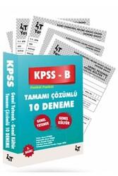 4T Yayınları - 4T Yayınları 2020 KPSS Genel Yetenek Genel Kültür Tamamı Çözümlü 10 Fasikül Deneme
