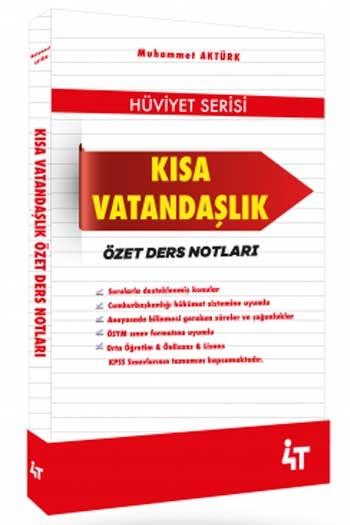 4T Yayınları KPSS Kısa Vatandaşlık Özet Ders Notlar