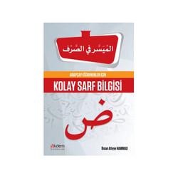 Akdem Yayınları - Akdem Yayınları Arapçayı Öğrenenler İçin Kolay Sarf Bilgisi