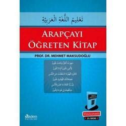 Akdem Yayınları - Akdem Yayınları Arapçayı Öğreten Kitap