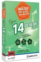Akın Dil & Yargı Yayınları - Akın Dil & Yargı Yayınları YKSDİL Adaylarına Özel Özgün 14 Deneme Sınavı