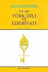 Altın Anahtar Yayınları - Altın Anahtar Yayınları TYT AYT Türk Dili ve Edebiyatı Konu Anlatımlı