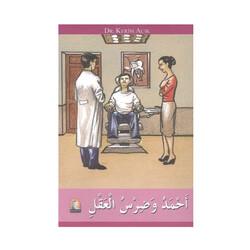 Kapadokya Yayınları - Arapça Hikaye Ahmed Ve Dirsu'L-Akl - Kapadokya Yayınları