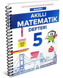 Arı Yayıncılık - Arı Yayıncılık 5. Sınıf Matemito Akıllı Matematik Defteri