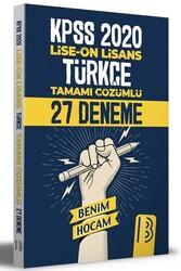Benim Hocam Yayıncılık - Benim Hocam Yayınları 2020 KPSS Lise Ön Lisans Türkçe Tamamı Çözümlü 27 Deneme