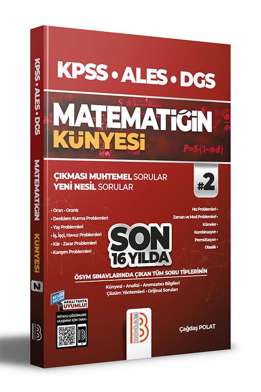 Benim Hocam Yayınları 2022 KPSS ALES DGS Matematiğin Künyesi 2