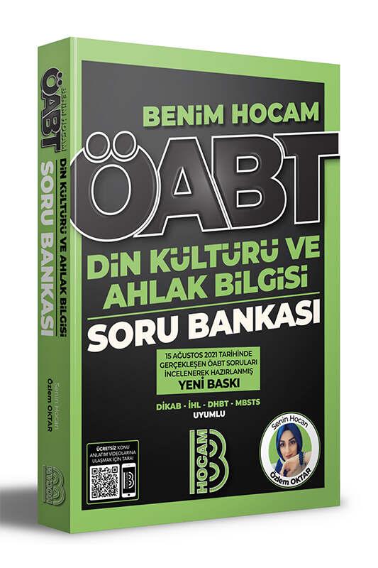 Benim Hocam Yayınları 2022 ÖABT Din Kültürü ve Ahlak Bilgisi Tamamı Çözümlü Soru Bankası