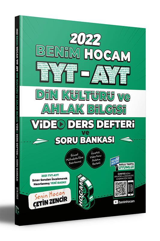 Benim Hocam Yayınları 2022 TYT AYT Din Kültürü Video Ders Defteri ve Soru Bankası