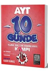 Benim Hocam Yayıncılık - Benim Hocam Yayınları AYT Türk Dili ve Edebiyatı 10 Günde Kamp Defteri