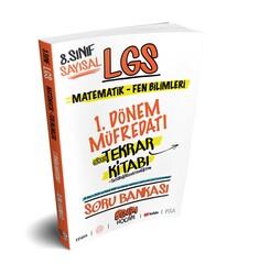 Benim Hocam Yayıncılık - Benim Hocam Yayınları LGS 8. Sınıf Sayısal 1.Dönem Müfredatı Tekrar Kitabı Soru Bankası