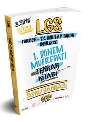 Benim Hocam Yayıncılık - Benim Hocam Yayınları LGS 8. Sınıf Sözel 1.Dönem Müfredatı Tekrar Kitabı Soru Bankası