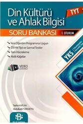 Bilgi Sarmal Yayınları - Bilgi Sarmal TYT Din Kültürü ve Ahlak Bilgisi Soru Bankası