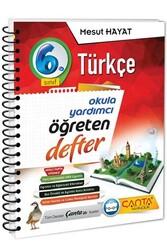 Çanta Yayınları - Çanta Yayınları 6. Sınıf Türkçe Öğreten Defter