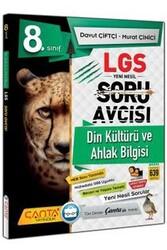 Çanta Yayınları - Çanta Yayınları 8. Sınıf LGS Din Kültürü ve Ahlak Bilgisi Soru Avcısı