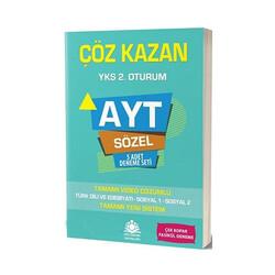 Çöz Kazan Yayınları - Çöz Kazan Yayınları AYT Sözel 5 Adet Deneme Seti