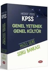Data Yayınları - Data Yayınları 2020 KPSS Genel Kültür Genel Yetenek Soru Bankası Seti