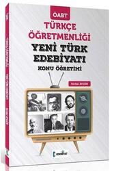Edebiyat TV Yayınları - Edebiyat TV Yayınları 2020 ÖABT Türkçe Öğretmenliği Yeni Türk Edebiyatı Konu Anlatımı