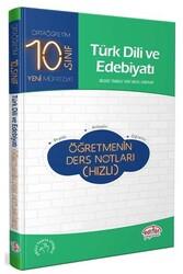Editör Yayınevi - Editör Yayınları 10. Sınıf Türk Dili ve Edebiyatı Öğretmenin Ders Notları (Hızlı)