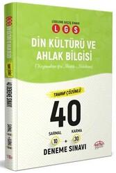 Editör Yayınevi - Editör Yayınları LGS Din Kültürü ve Ahlak Bilgisi Tamamı Çözümlü 40 Deneme Sınavı