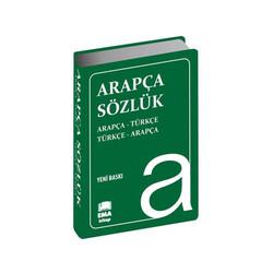 Ema Kitap - Ema Kitap Arapça Sözlük