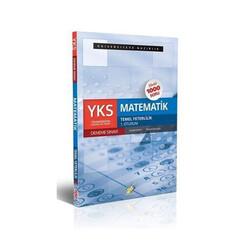 FDD Yayınları - FDD Yayınları YKS 1. Oturum TYT Matematik 25x40 Deneme Sınavı