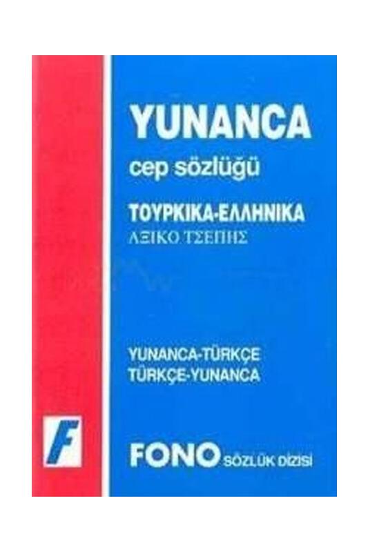 Fono Yayınları Yunanca Cep Sözlüğü