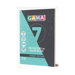 Gama Yayınları - Gama Okul Yayınları 7. Sınıf Din Kültürü ve Ahlak Bilgisi Tekrar Testleri