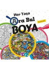 Hoya - Her Yaşa Ara Bul Boya Perforajlı Hoya