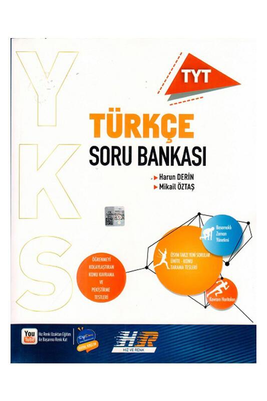 Hız ve Renk Yayınları 2022 TYT Türkçe Soru Bankası