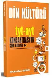Hocalara Geldik - Hocalara Geldik TYT AYT Din Kültürü ve Ahlak Bilgisi Konsantrasyon Soru Bankası