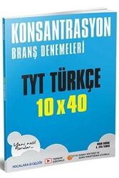 Hocalara Geldik - Hocalara Geldik TYT Türkçe Konsantrasyon 10×40 Branş Denemeleri