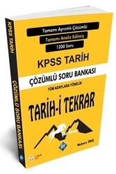 KR Akademi - KR Akademi 2020 KPSS Tarih-i Tekrar KPSS Tarih Çözümlü Soru Bankası