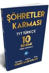 KR Akademi - KR Akademi TYT Türkçe Şöhretler Karması Video Çözümlü 10 Deneme