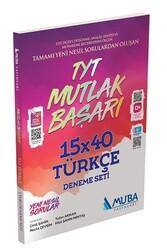 Muba Yayınları - Muba Yayınları TYT Türkçe Mutlak Başarı 15x40 Deneme Seti