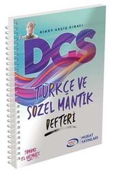 Murat Yayınları - Murat Yayınları DGS Türkçe ve Sözel Mantık Defteri