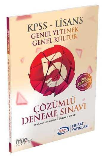 Murat Yayınları KPSS Genel Yetenek Genel Kültür Çözümlü 5 Deneme Sınavı