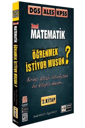 Mutlak Değer Yayınları DGS ALES KPSS Temel Matematik Video Çözümlü Soru Bankası 2. Kitap