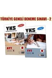 Mutlak Değer Yayınları - Mutlak Değer Yayınları TYT AYT Türkiye Geneli Deneme Sınavı 2 Kitapçık B