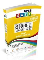 Pelikan Yayıncılık - Pelikan Yayıncılık KPSS ÖABT Sınıf Öğretmenliği Alan Taraması Serisi 2001 Çözümlü Soru 2018