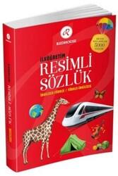 Redhouse Yayınevi - Redhouse İlköğretim Resimli İngilizce Türkçe Türkçe İngilizce Sözlük