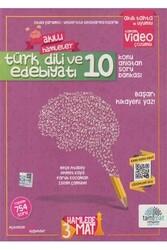 Tammat Yayıncılık - Tammat Yayınları 10. Sınıf Türk Dili ve Edebiyatı Konu Anlatan Soru Bankası