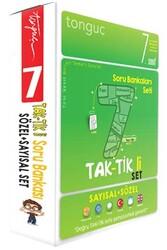Tonguç Akademi - Tonguç Akademi 7. Sınıf Taktikli Tüm Dersler Sayısal Sözel Soru Bankası Seti