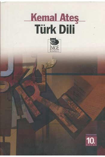 Türk Dili İmge Kitabevi