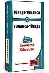Yargı Yayınları - Türkçe - Yunanca ve Yunanca - Türkçe Konuşma Kılavuzu Sözlük İlaveli
