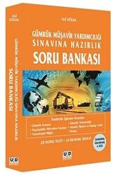Umut Kitap Basım - Umut Kitap Gümrük Müşavir Yardımcılığı Sınavına Hazırlık Soru Bankası