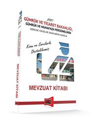 Yargı Yayınları - Yargı Yayınları 2017 GYS GÜMRÜK ve Ticaret Bakanlığı Mevzuat Kitabı