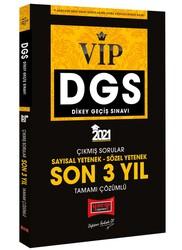 Yargı Yayınları - Yargı Yayınları 2021 DGS VIP Sayısal Sözel Yetenek Son 3 Yıl Tamamı Çözümlü Çıkmış Sorular